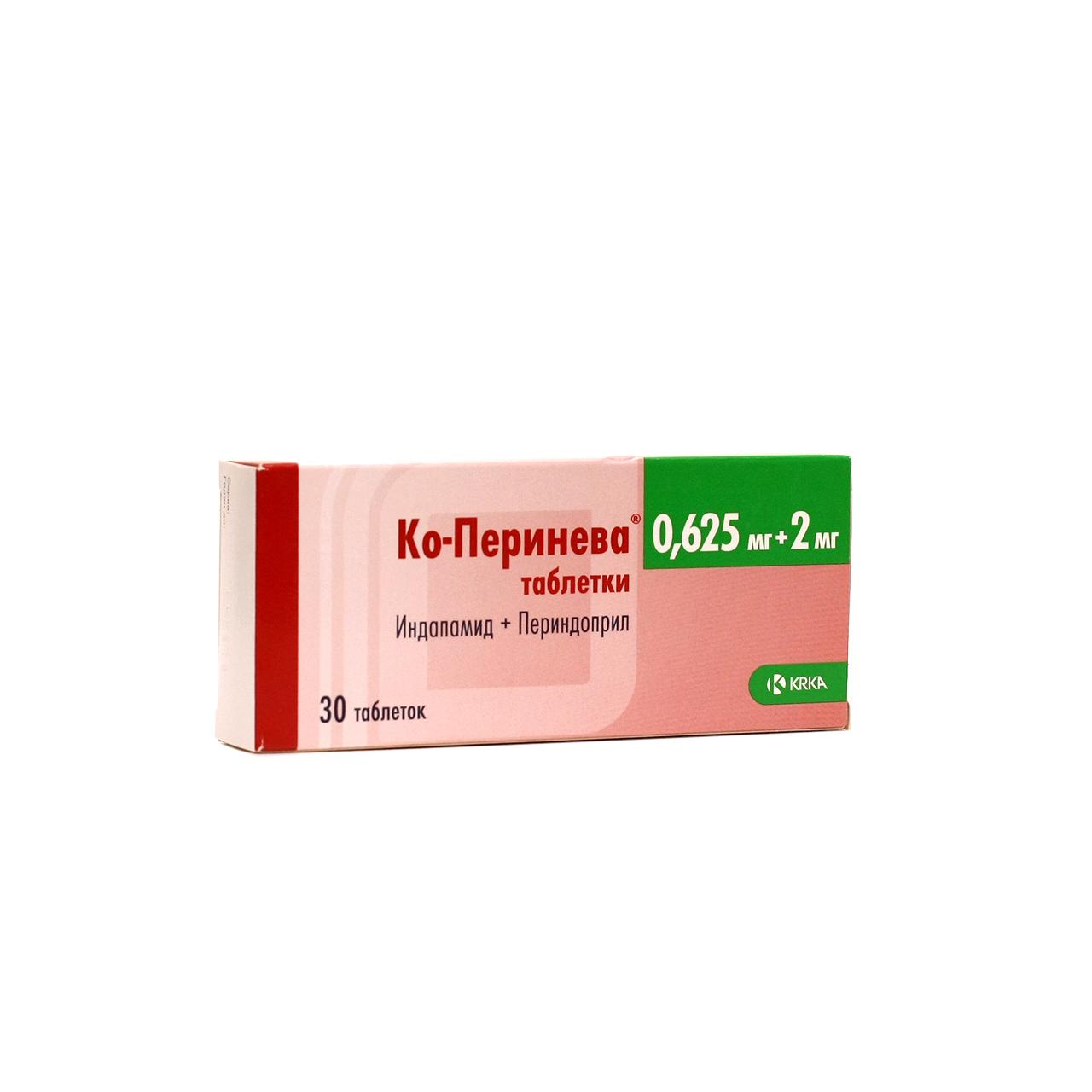 PERINEVA 4 mg tabletta - Gyógyszerkereső - Háutil.hu