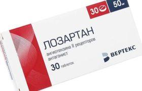 a magas vérnyomás elleni gyógyszer losartan)