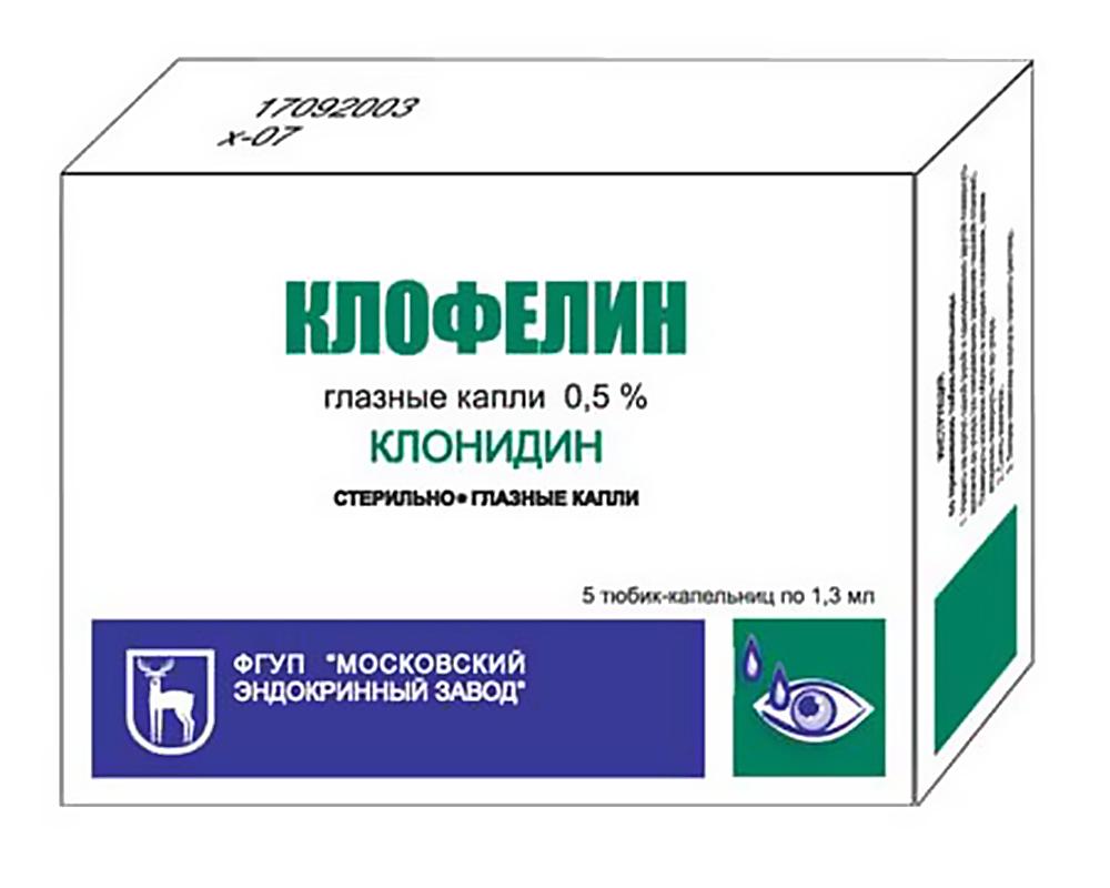 népi gyógymódok magas vérnyomásért 1 fok magnézium-szulfát a magas vérnyomás kezelésében