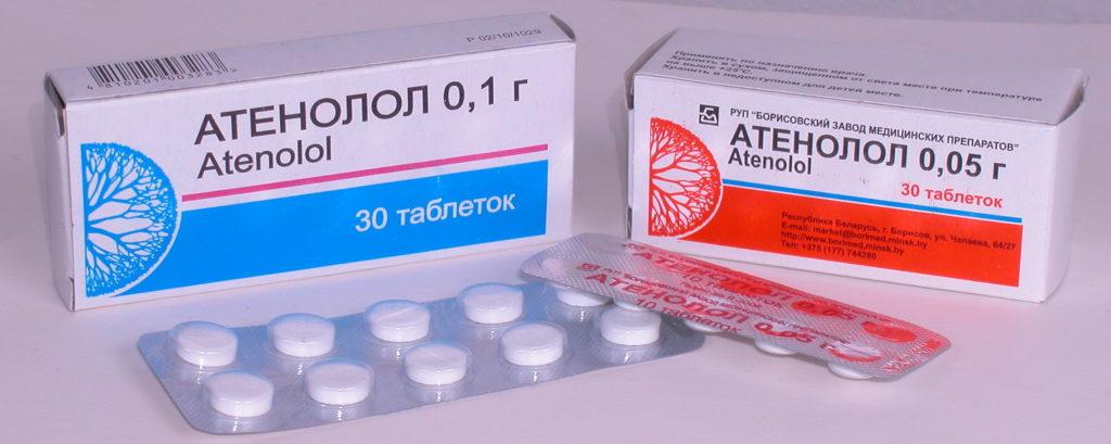gyógyszerek magas vérnyomás kezelésére 2 fok