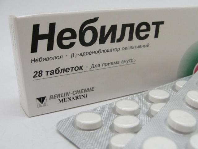 magas vérnyomás gyógyszer nebilet