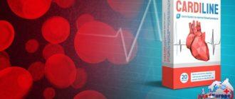 LARESIN PLUS 20 mg/25 mg filmtabletta - Gyógyszerkereső - Háutil.hu