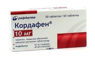 legújabb generációs gyógyszerek magas vérnyomás kezelésére magas vérnyomás kezelése 60 év után