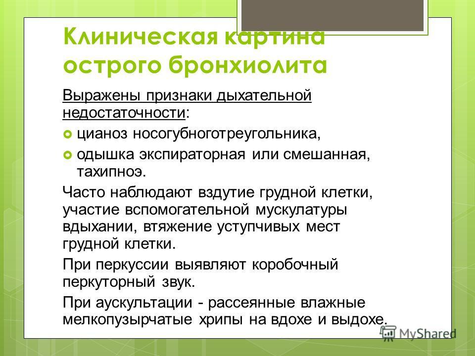nehézlégzés magas vérnyomás kilégzés)