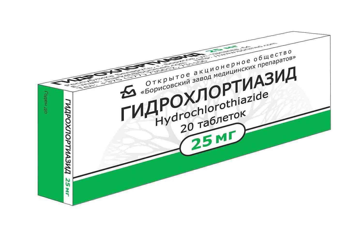 új generációs magas vérnyomású gyógyszer mellékhatások nélkül tranzit hipertónia
