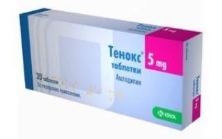 a magas vérnyomás elleni gyógyszer amlodipin