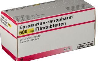 magas vérnyomás kezelésére szolgáló gyógyszerek idősek számára