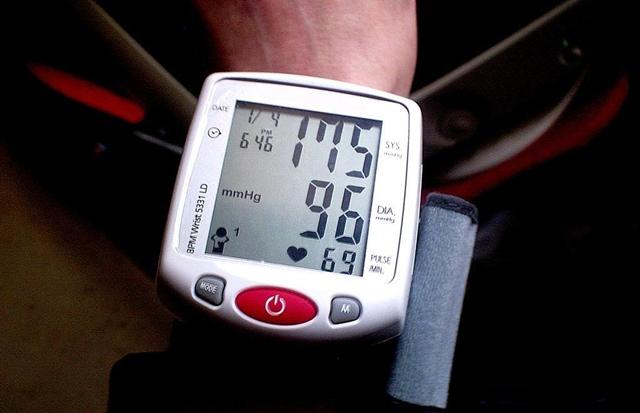 ICD-10 kódok 2 fokos magas vérnyomás esetén magas vérnyomás kezelésére szolgáló karkötők