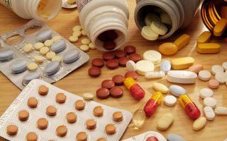 gyógyszerek egy új generáció magas vérnyomására