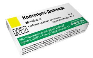1 fokos magas vérnyomás gyógyszer)