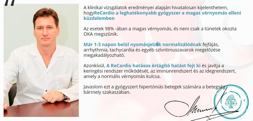 Országos Gyógyszerészeti és Élelmezés-egészségügyi Intézet
