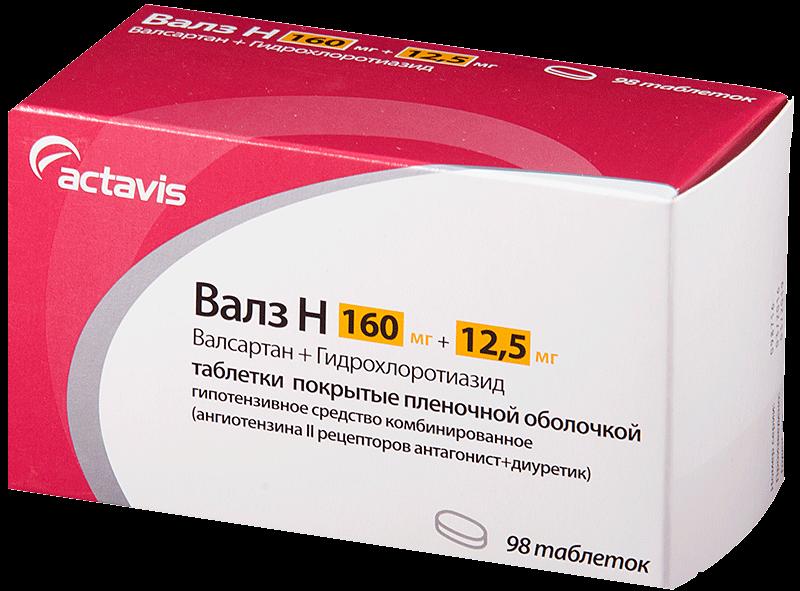 magas vérnyomás elleni gyógyszer b betűvel whitehead a magas vérnyomásból