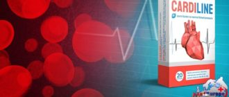 magas vérnyomás kezelése Hel gyógyszerekkel diéta a magas vérnyomásért menü