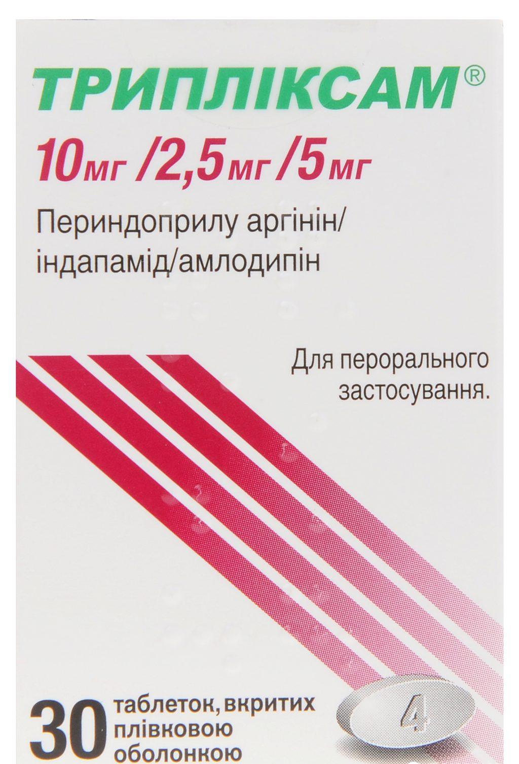 magas vérnyomás kezelésére szolgáló gyógyszerek időseknél)