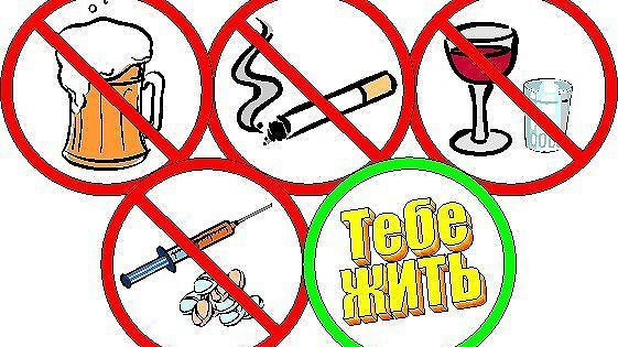 mit kell inni magas vérnyomás esetén 2 fok)
