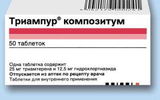 triampur compositum magas vérnyomás esetén)