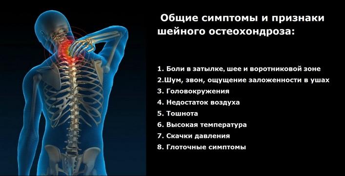 a nyak és a gallér zóna masszázsa magas vérnyomás esetén)