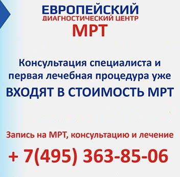 msec fogyatékosság magas vérnyomás esetén)